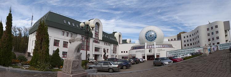 """""""Sveruski centar za očnu i plastičnu hirurgiju"""" – Ufa, Rusija"""